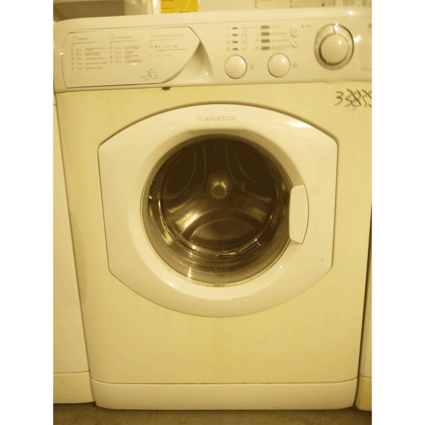 Магазины стиральных машин в сенкт-петербурге купить шины 235/65 r18 бу