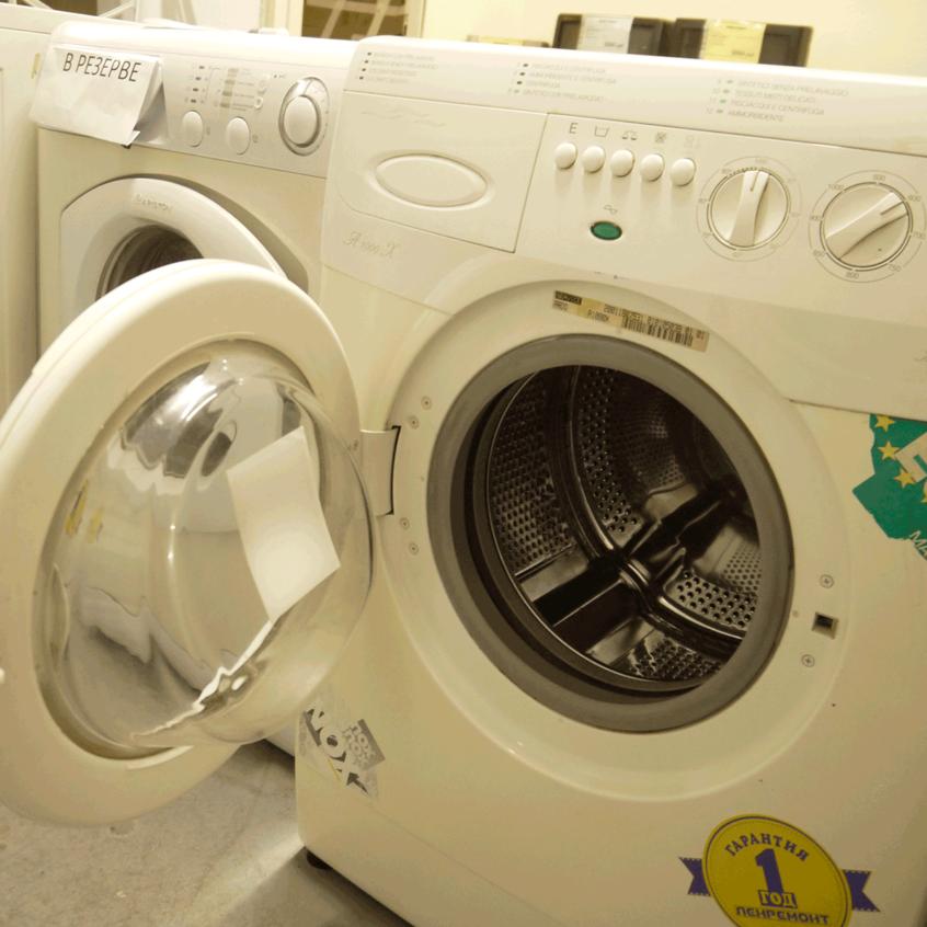 купить стиральную машину спб недорого страницу пользователя, чтобы