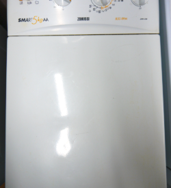 Стиральная машина Zanussi SMART ZWN 286