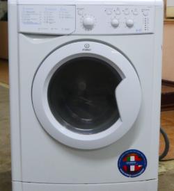 Стиральная машина Indesit MIDK 6505